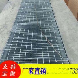 排水沟盖板、国标热镀锌钢格板、楼梯踏步板