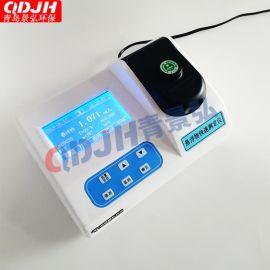 氨氮浓度测定仪生活污水氨氮总氮检测仪