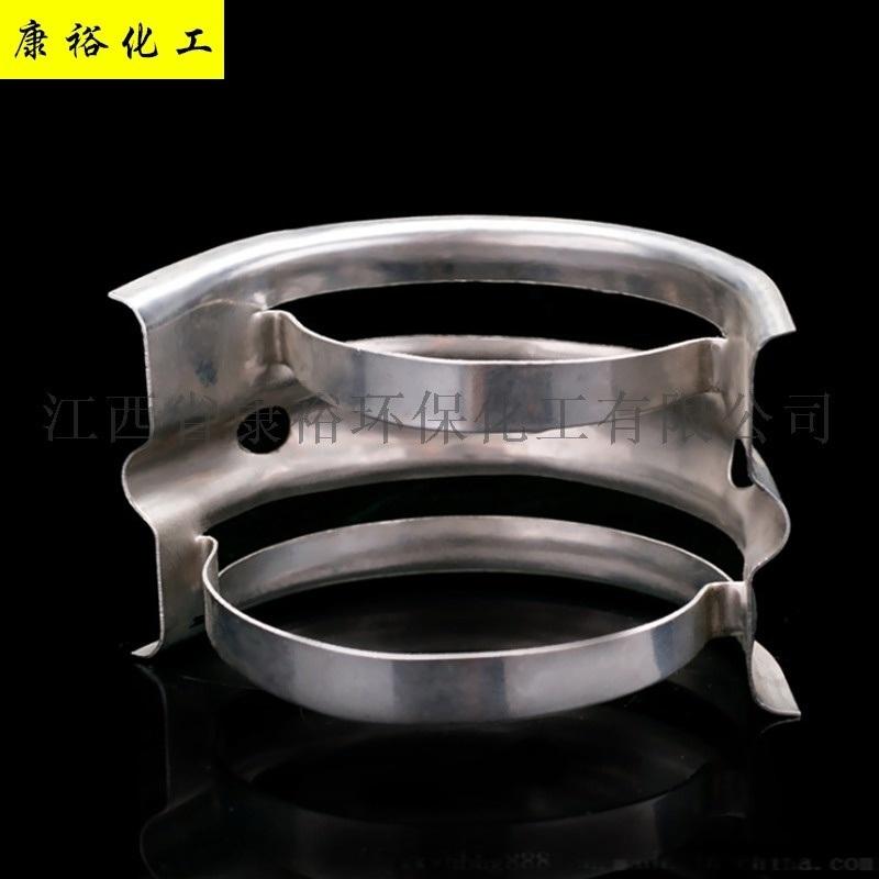 廠家供應 金屬納特環填料 不鏽鋼納特環 化工填料