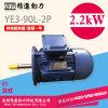 立式YE3-90L-2-2.2kW电动机400V