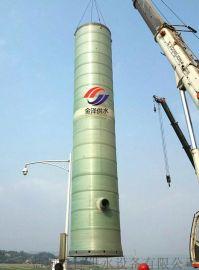 智能远程控制除臭型一体化污水提升泵站