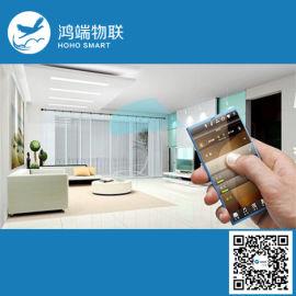 智能家居定制设计 苏州智能化安装 空调控制系统