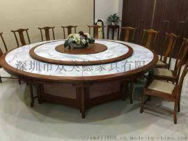 深圳电动桌厂家,实木大理石电动餐桌,酒店豪华桌椅