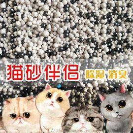 宠物用品猫砂伴侣除猫屎臭 猫舍纳米矿晶 活性炭除味