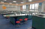 浙江普育中小學化學探究實驗室 實驗室成套設備儀器