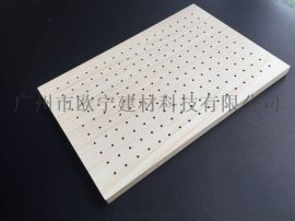 浙江木质吸音板厂家 防火性能优 木质穿孔吸音板