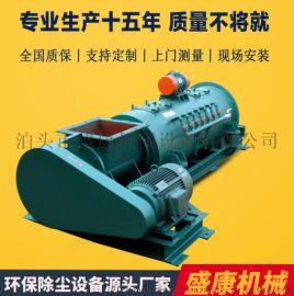 厂家定制粉尘加湿机 DSZ型单轴除尘灰立式SJ型双轴粉尘加湿搅拌机