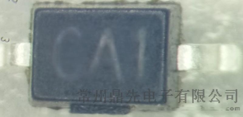 DLLC03CI  3.3V低电容瞬变二极管阵列