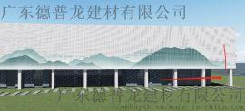 观湖景区3D彩绘铝单板,V打印冲孔铝单板工艺