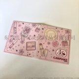pp粉红色口罩夹 折叠口罩袋