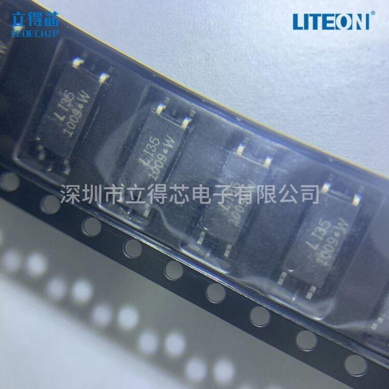 LTV-217-B-G贴片光宝光耦