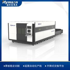供应金属激光切割机 数控激光切割机