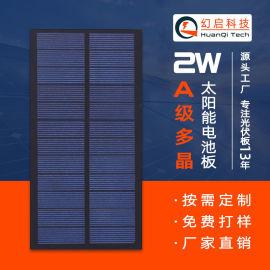 多晶硅太阳能板,光伏发电太阳能电池板