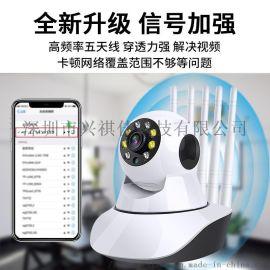 厂家直销 家用无线网络摄像头WIFI高清夜视