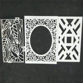 图案定制镂空铝单板-外墙镂空**碳漆铝单板
