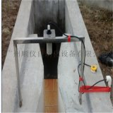 浙江水利環保工程流量計 超聲波明渠污水處理流量計