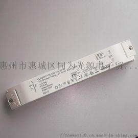 欧司朗LED电源 24V灯带驱动 120W/24