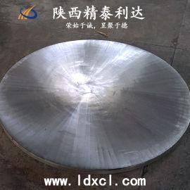 金属复合板   复合管板