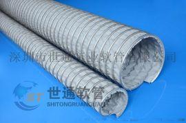 高温抽排通风软管 高温通风管 耐高温软管 通风软管