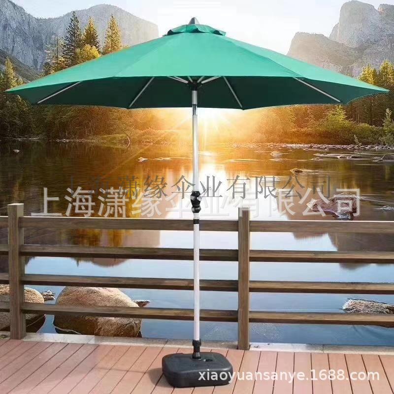 别墅家用遮阳抗风咖啡厅大型遮阳伞中柱太阳伞全铝定制logo印刷