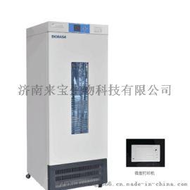 博科生化液晶显示屏培养箱