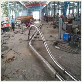 活性炭管链上料提升机 不锈钢管链机 Ljxy 石英