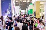 2021年第二十六届中国美容博览会