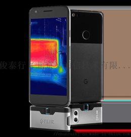 美国FLIR红外热像仪ONE Gen 3配合智能手机使用