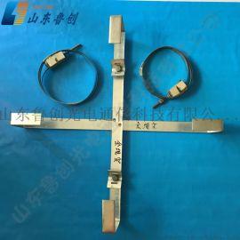 ADSS/OPGW光缆金具 余缆架 余缆光缆安放架