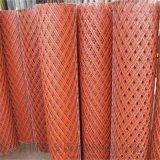 菱形鋼板網   衡水建築圍網