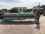 广东云浮陶瓷泥浆压榨脱水过滤机 快开250型号