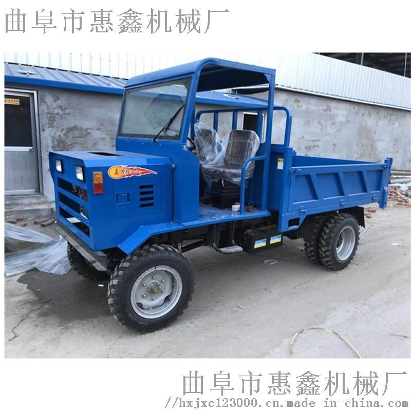 拖拉机厂家平板运输四不像轮式液压四不像