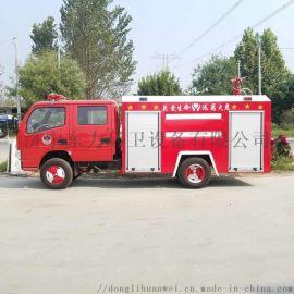 小型消防车价格