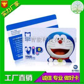 高端会员卡定制 pvc会员卡印刷 vip会员卡制作设计厂家生产ic卡片