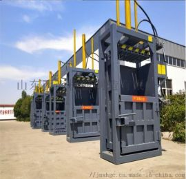 新型废纸打包机型号 立式液打包机厂家