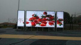 长海县户外90平米P8全彩led显示屏