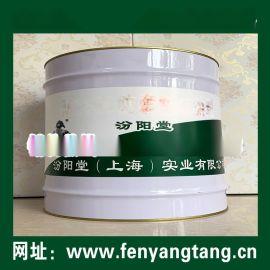M1500防腐防水涂料、耐腐蚀涂装、贮槽管道