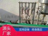 鄭州小型口服液灌裝機