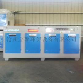 新疆工业废气处理光氧空气净化器技术原理