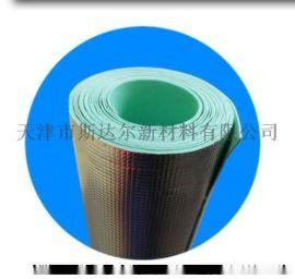 隔热材装修保温隔热材料天津实力厂家直销