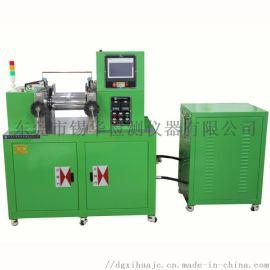 4寸开炼机 PLC按键式一体式开炼机 锡华创新研发