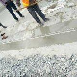 路面快速修补用聚合物改性水泥基浆料