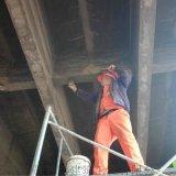 钢筋混凝土表面涨裂露筋耐久性修补砂浆