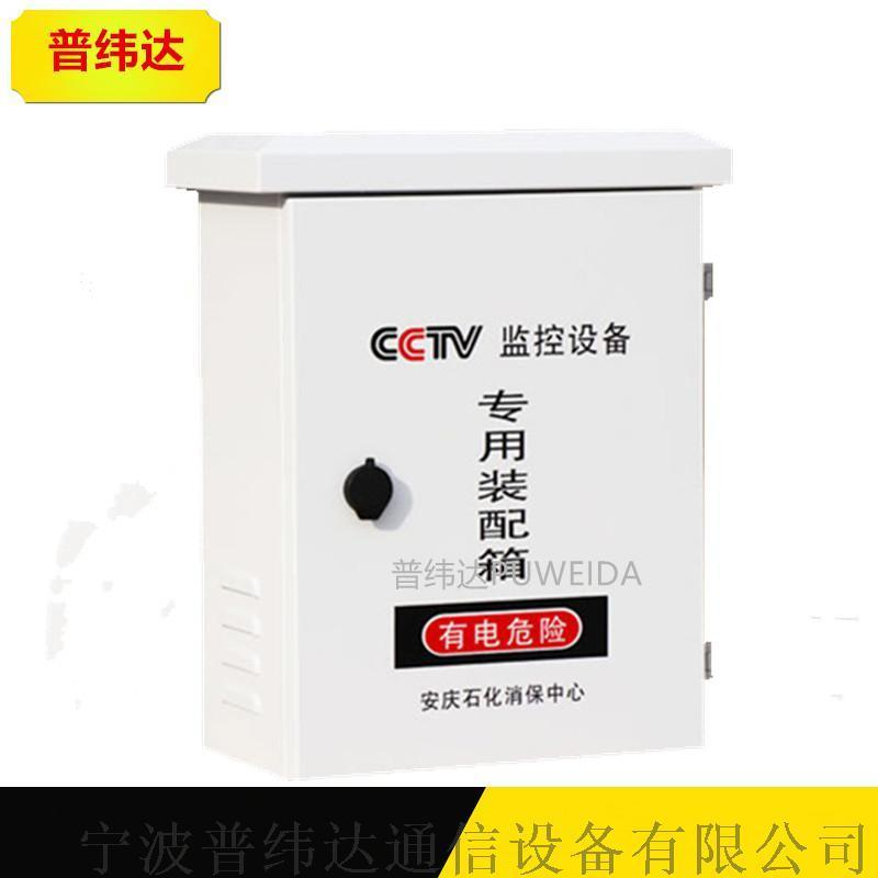 电警卡口视频监控室外电子设备箱-监控箱