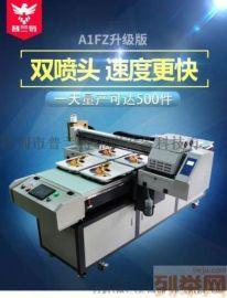 印刷设备印花机UV打印机PLT6518