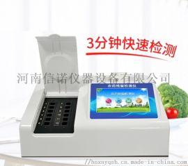 胶州便携式农残检测仪价钱阳江果蔬农残检测仪参数