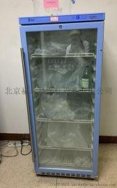 福意联冰箱FYL-YS-150L温度2-48℃