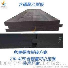 聚乙烯含硼板保护层A含硼板屏蔽箱应用原理