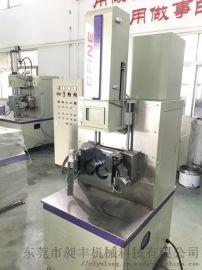 开合式密炼机橡胶密炼机价格介绍