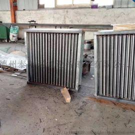 烘幹塔蒸汽換熱器德州烘幹散熱器